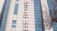 بانک پارسیان در سی و دومین سالگرد انقلاب اسلامی 10 شعبه جدید افتتاح کرد