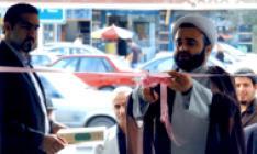 با افتتاح شعبه رامسر:تعداد شعب بانک پارسیان در استان مازندران از ده شعبه فراتر رفت
