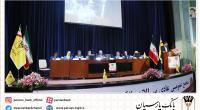 سهامداران عملکرد سال 96 بانک پارسیان را تصویب کردند
