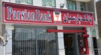 مدیر روابط عمومی بانک پارسیان در مراسم افتتاح شعبه نعمت آباد توسعه ابزارهای الکترونیکی دریافت و پرداخت وظیفه تمامی بانک های کشور است