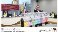 برندگان قرعهکشی حسابهای قرضالحسنه پسانداز ریالی صندوق قرض الحسنه بانک پارسیان مشخص شدند