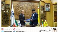 انعقاد تفاهم نامه همکاری بانک پارسیان با صندوق ضمانت صادرات ایران؛  بانک پارسیان، به عنوان نخستین بانک در بحث تامین مالیِ تضمین صادرات وارد میدان شده است.